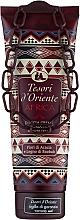 Fragrances, Perfumes, Cosmetics Tesori d`Oriente Africa - Shower Cream