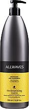 Fragrances, Perfumes, Cosmetics Moisturizing Hair Shampoo - Allwaves Idratante Moisturizing Shampoo