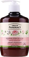"Fragrances, Perfumes, Cosmetics Liquid Soap ""Musk Rose & Cotton"" - Green Pharmacy"
