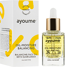 Fragrances, Perfumes, Cosmetics Face Oil - Ayoume Balancing Face Oil