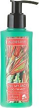 Fragrances, Perfumes, Cosmetics Organic Aloe Juice Extract Cleansing Gel - Aloesove