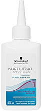 Fragrances, Perfumes, Cosmetics 2-Phase Perm for Normal & Slightly Porous Hair - Schwarzkopf Professional Natural Styling Curl & Care 1