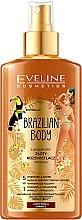 "Fragrances, Perfumes, Cosmetics Body Spray ""Luxury Golden Body"" - Eveline Cosmetics Brazilian Body Luxury Golden Body"