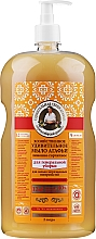 Fragrances, Perfumes, Cosmetics 12-in-1 Lemon-Mustard Laundry Soap - Reczepty Babushki Agafi