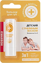 "Fragrances, Perfumes, Cosmetics Beeswax Lip Balm ""For Kids"" - Home Doctor"