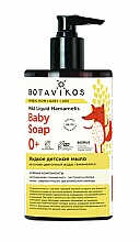 Fragrances, Perfumes, Cosmetics Witch Hazel Flower Water Baby Soap - Botavikos Herbal Mom & Baby Care Baby Soap