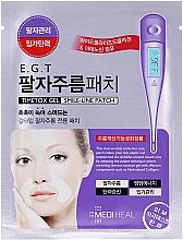 Fragrances, Perfumes, Cosmetics Nasolabial Folds Patch Mask - Mediheal E.G.T Timetox Gel Smile-Line Patch