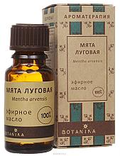 "Fragrances, Perfumes, Cosmetics Essential oil ""Meadow mint"" - Botanika Essential Oil"