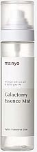 Fragrances, Perfumes, Cosmetics Moisturizing Galactomy Mist - Manyo Galactomy Essence Mist