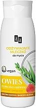 "Fragrances, Perfumes, Cosmetics Shower Milk ""Oats"" - AA Vegan Shower Milk"