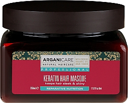 Fragrances, Perfumes, Cosmetics Keratin Dry Hair Mask - Arganicare Keratin Hair Mask
