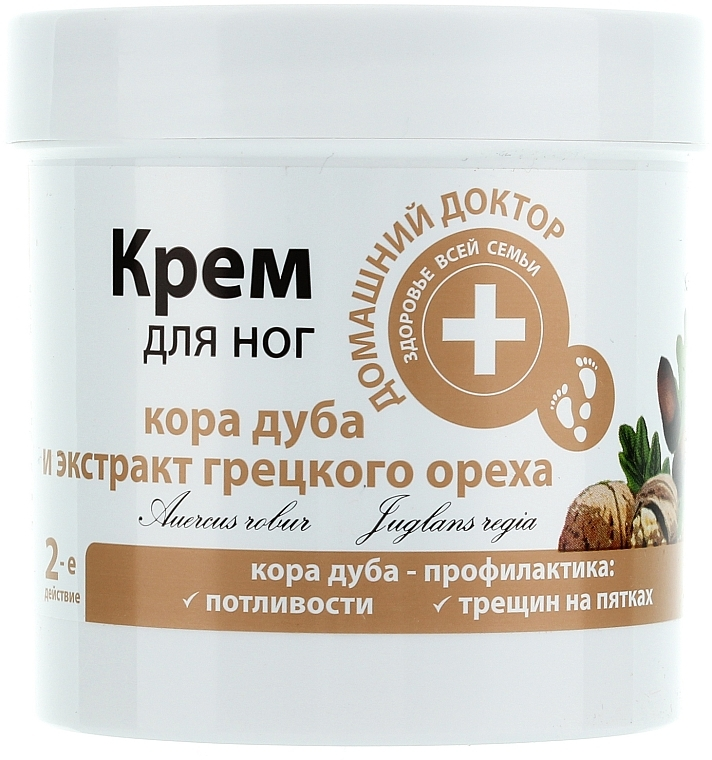 """Foot Cream with Oak Bark and Walnut Extract """"Prevention of Cracked Heels"""" - Domashniy Doktor"""