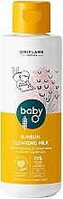 Fragrances, Perfumes, Cosmetics Cleansing Diaper Milk - Oriflame Baby O Bumbum Cleansing Milk