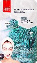 "Fragrances, Perfumes, Cosmetics Face Mask ""Peeling + Nourishing Mask"" - Czyste Piekno Peel Mask"