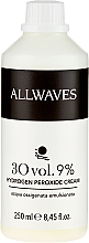 Fragrances, Perfumes, Cosmetics Oxidant Cream - Allwaves Cream Hydrogen Peroxide 9%