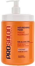 "Fragrances, Perfumes, Cosmetics Nourishing Mask ""Coconut"" - Prosalon Hair Care Mask"