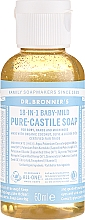 Fragrances, Perfumes, Cosmetics Liquid Baby Soap - Dr. Bronner's 18-in-1 Pure Castile Soap Baby-Mild
