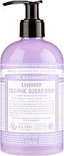 "Fragrances, Perfumes, Cosmetics Liquid Sugar Soap ""Lavender"" - Dr. Bronner's Organic Sugar Soap Lavender"