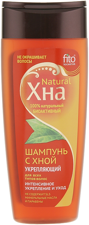 Henna Firming Shampoo 'Intensive Firming and Care' - Fito Cosmetic Henna Natural