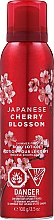 Fragrances, Perfumes, Cosmetics Bath and Body Works Japanese Cherry Blossom Shimmer Fizz - Body Lotion