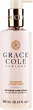 "Fragrances, Perfumes, Cosmetics Hand Lotion ""Oud and Velvet Musk"" - Grace Cole Oud Accord & Velvet Musk Softening Hand Lotion"