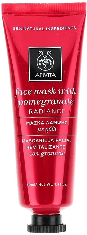 Revitalizing & Radiance Pomegranate Mask - Apivita Revitalizing and Radiance Mask
