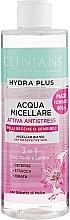 Fragrances, Perfumes, Cosmetics Micellar Water - Clinians Hydra Plus Attiva Antistress