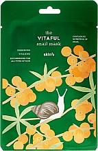 Fragrances, Perfumes, Cosmetics Face Mask - Skin79 The Vitaful Snail Mask