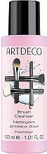 Fragrances, Perfumes, Cosmetics Brush Cleanser - Artdeco Brushes Brush Cleanser