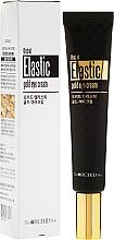 Fragrances, Perfumes, Cosmetics Gold Eye Cream - The Orchid Skin Elastic Gold Eye-Cream