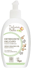 Fragrances, Perfumes, Cosmetics Kids Shower Gel with Oat Extract - Naturabella Baby Dermo Cleansing Gel