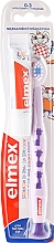 Fragrances, Perfumes, Cosmetics Kids Toothbrush Soft (0-3 years), lilac with giraffe - Elmex Learn Toothbrush Soft + Toothpaste 12ml
