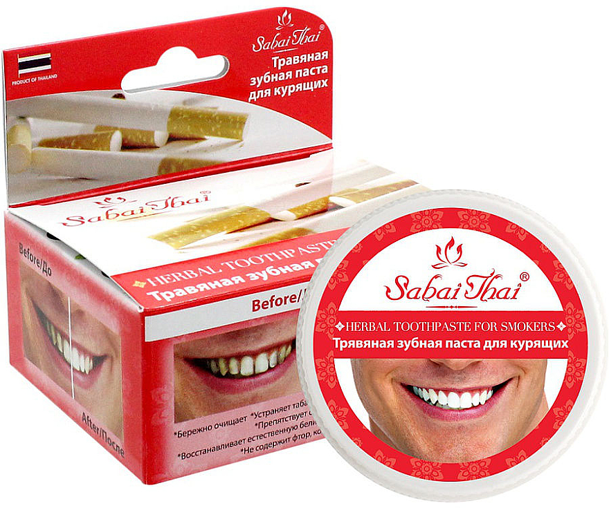 Toothpaste for Smokers - Sabai Thai Herbal Toothpaste for Smokers
