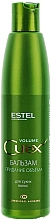 Fragrances, Perfumes, Cosmetics Volume Balm for Dry Hair - Estel Professional Curex Volume