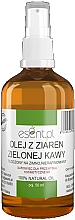 Fragrances, Perfumes, Cosmetics Unrefined Green Coffee Beans Oil - Esent