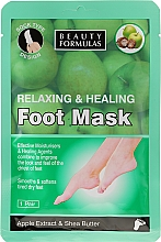"""Fragrances, Perfumes, Cosmetics Foot Mask """"Apple Extract & Shea Butter"""" - Beauty Formulas Relaxing And Healing Foot Mask"""