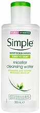 Micellar Water - Simple Kind to Skin Micellar Cleansing Water — photo N1