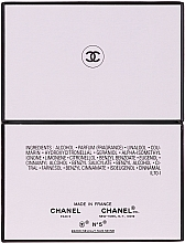 Chanel N5 - Parfum — photo N2