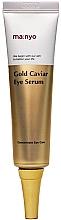 Fragrances, Perfumes, Cosmetics Gold Eye Serum - Manyo Factory Gold Caviar Eye Serum