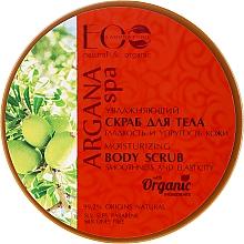"Fragrances, Perfumes, Cosmetics Moisturizing Body Scrub ""Smoothness and Firmness"" - ECO Laboratorie Argana SPA Body Scrub"
