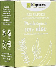 Fragrances, Perfumes, Cosmetics Aloe Vera and Olive Oil Soap - La Saponaria Aloe Soap