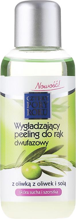 """Bi-Phase Hand Peeling """"Olive"""" - Cztery Pory Roku Olive Hand Two-Phase Peeling"""