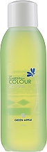 "Fragrances, Perfumes, Cosmetics Nail Polish Remover ""Green Apple"" - Silcare The Garden Of Colour Aceton Green Apple"