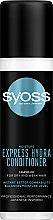 Fragrances, Perfumes, Cosmetics Kaide Maple Water Express Conditioner for Dry & Weak Hair - Syoss Moisture Express Hydra Conditioner