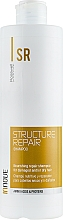 Fragrances, Perfumes, Cosmetics Repairing Hair Shampoo - Kosswell Professional Innove Structure Repair Shampoo