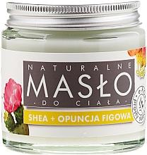 """Fragrances, Perfumes, Cosmetics Body Butter """"Shea & Prickly Pear"""" - E-Fiori"""