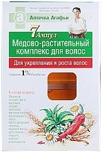 Fragrances, Perfumes, Cosmetics Hair Strengthening & Growth Complex - Reczepty Babushki Agafi Agafia's First Aid Kit