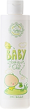 Fragrances, Perfumes, Cosmetics Natural Baby Oil - Mother And Baby Body Oil
