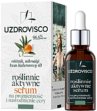 Fragrances, Perfumes, Cosmetics Active Moisturizing Face Serum - Uzdrovisco