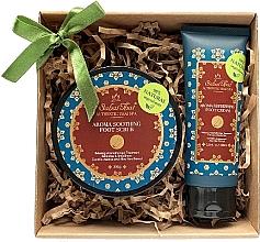 Fragrances, Perfumes, Cosmetics Set - Sabai Thai Jasmine (foot/scrub/200ml + foot/cr/100ml)